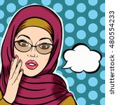 young muslim woman in hijab... | Shutterstock .eps vector #480554233