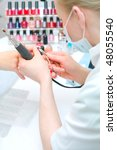 manicure in process | Shutterstock . vector #48055540