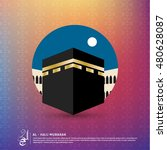 khana kabba icon with arabic al ... | Shutterstock .eps vector #480628087