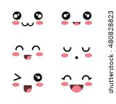 set cartoon faces white... | Shutterstock .eps vector #480828823