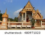 ancient temple in thailand | Shutterstock . vector #480971023