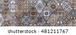 geometric tiles with mosaic | Shutterstock . vector #481211767