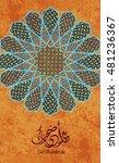 eid mubarak.eid al adha mubarak ... | Shutterstock .eps vector #481236367