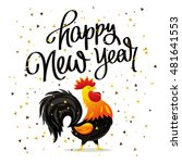 quote happy new year. the trend ... | Shutterstock .eps vector #481641553