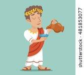 pour drink jug bowl roman greek ... | Shutterstock .eps vector #481853077