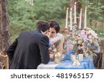 newly married in the wood   Shutterstock . vector #481965157