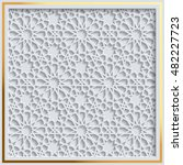 beautiful islamic girih pattern ... | Shutterstock .eps vector #482227723
