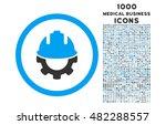 development rounded glyph... | Shutterstock . vector #482288557