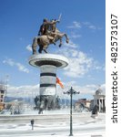 Small photo of SKOPJE, MACEDONIA - AUGUST 17,2015:Alexander the Great statue in downtown of Skopje, Macedonia.