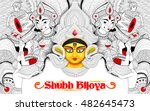 illustration of goddess durga... | Shutterstock .eps vector #482645473