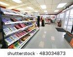 te anau  new zealand   august... | Shutterstock . vector #483034873