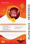 diwali festival offer poster... | Shutterstock .eps vector #483035833