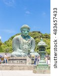 Small photo of Kamakura,japan-August 19,2016:The Great Amida Buddha and tourists in Kamakura.The location is Kotokuin temple in Kanagawa Prefecture.
