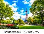 japan sapporo  hokkaido | Shutterstock . vector #484052797