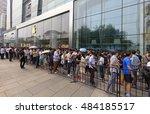 beijing  china september 16 ...   Shutterstock . vector #484185517