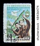 ussr  circa 1951  a stamp... | Shutterstock . vector #48436474