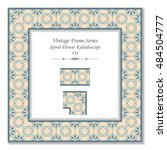 vintage 3d frame 434 spiral... | Shutterstock .eps vector #484504777