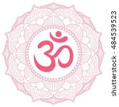 aum om ohm symbol in decorative ... | Shutterstock .eps vector #484539523