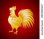 vector illustration of rooster  ... | Shutterstock .eps vector #484589647