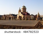 Church Matrona Of Moscow....