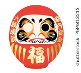 luck dharma of one eye dharma... | Shutterstock .eps vector #484813213