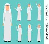 muslim man icon. arab man... | Shutterstock .eps vector #484960273
