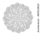 round element for coloring book.... | Shutterstock .eps vector #485013823
