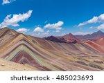 the rainbow mountains of peru | Shutterstock . vector #485023693