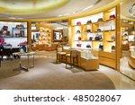 hong kong   circa january  2016 ... | Shutterstock . vector #485028067