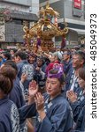 Small photo of SHIBUYA, TOKYO, JAPAN - SEPTEMBER 18TH, 2016. Participants at the Shibuya Mukoshi (Portable Shrine) Parade. Held annually, it attracts many tourists and locals alike.