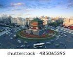 China Xi'an City Landmark  Th...