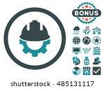 development icon with bonus... | Shutterstock .eps vector #485131117