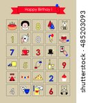 icons birthday . colored... | Shutterstock .eps vector #485203093