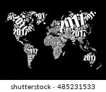 2017 happy new year  world map... | Shutterstock .eps vector #485231533
