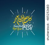 happy new hijri year 1438 ... | Shutterstock .eps vector #485252683