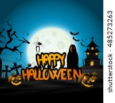 halloween vector background... | Shutterstock .eps vector #485273263