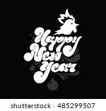 happy new year 2017 text design.... | Shutterstock .eps vector #485299507