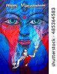 happu durga puja festival india ... | Shutterstock .eps vector #485364583
