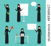 set of business arab woman... | Shutterstock .eps vector #485380417