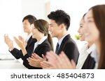 happy business people... | Shutterstock . vector #485404873