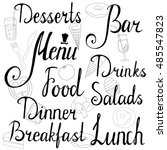 hand drawn lettering. menu... | Shutterstock .eps vector #485547823