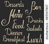 hand drawn lettering. menu... | Shutterstock .eps vector #485547847