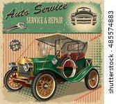 vintage garage retro poster | Shutterstock .eps vector #485574883