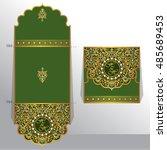 wedding invitation or greeting... | Shutterstock .eps vector #485689453