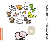 twelve cartoon chinese japanese ... | Shutterstock .eps vector #485815897