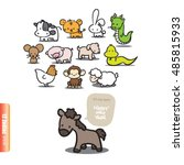 twelve cartoon chinese japanese ... | Shutterstock .eps vector #485815933