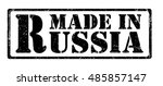 "stamp with text ""made in russia""... 