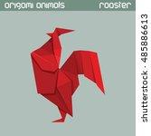 vector origami isolated animal. ...   Shutterstock .eps vector #485886613