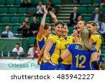 odessa  ukraine   september 18  ...   Shutterstock . vector #485942227