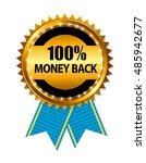 gold label 100 money back. ... | Shutterstock . vector #485942677